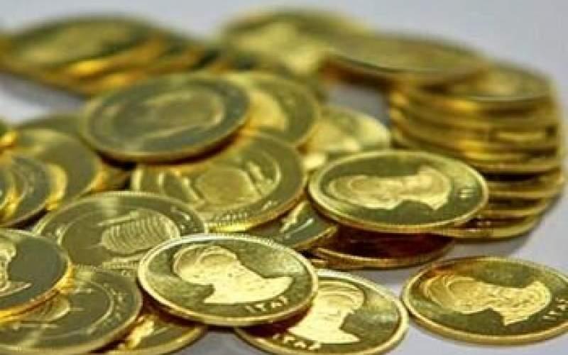 اگرمالیات سکه در سال ۹۷را نپرداخته اید بخوانید