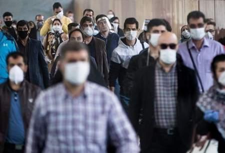 چند درصد تهرانیها ماسک میزنند؟