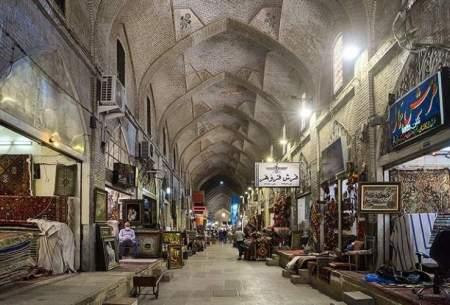 چرا بازار وکیل شیراز ثبت جهانی نمیشود؟