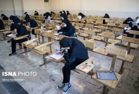 غیبت ۶۴هزار نفر در کنکورهای ریاضی و انسانی