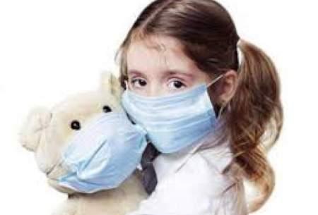 چگونه با بچهها در مورد ماسک صحبت کنیم؟