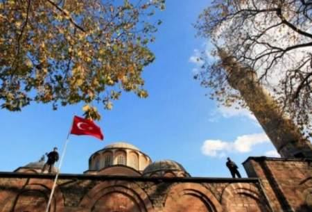 ترکیه کاربری یک موزه دیگر را به مسجد تغییر داد