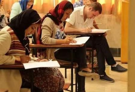 صدور اجازه ورود دانشجویان خارجی به ایران