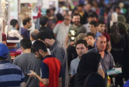 بررسی رتبه ایرانیان در گزارش جهانی شادکامی