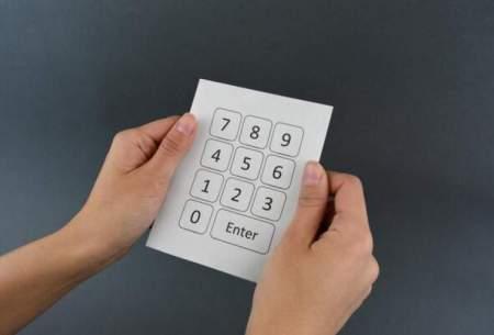 فناوری جدیدی که کاغذ را به تبلت تبدیل میکند!