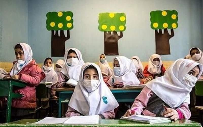 دانشآموزان ابتدایی۲روز درهفته به مدرسه میروند