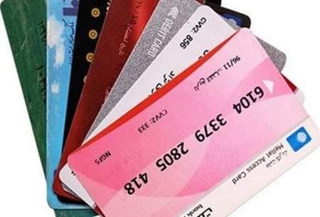 کپی کارت بانکی برای خرید از طلافروشی!