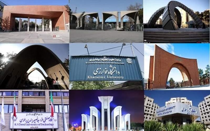 آغاز رسمی فعالیت آموزشی دانشگاهها از امروز