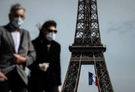 شمار مبتلایان روزانه کرونا در فرانسه رکورد زد
