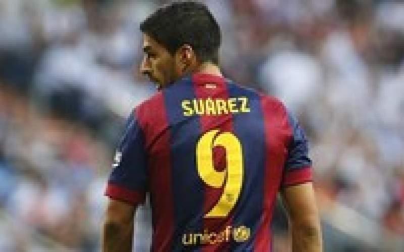 شماره 9 سوارس بارسلونا به چه کسی میرسد