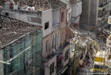 پایان عملیات جستجو و نجات مفقودان در بیروت