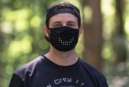 ماسک هوشمندی که لبخند میزند / عکس