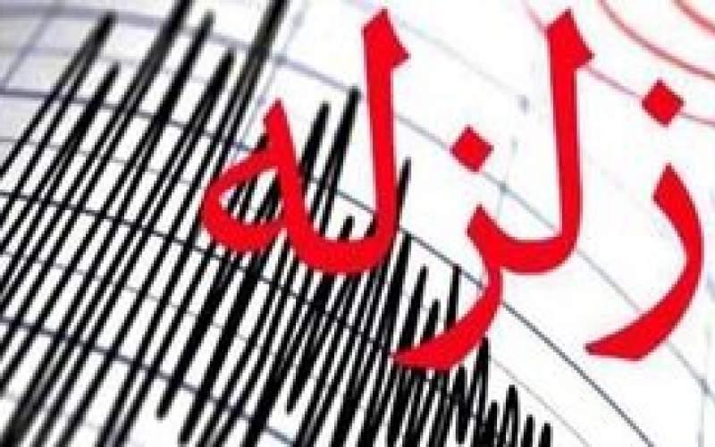 زمینلرزه ۵.۱ ریشتری رامیان را لرزاند