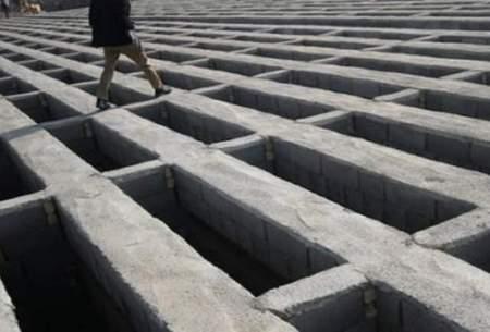 تورم در شهر مردگان؛قبر متری چند؟