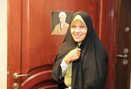 فائزه هاشمی: در فضای مجازی باشم اعدام میشوم!