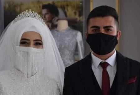 ماسک 500 هزار تومانی عروس و داماد!