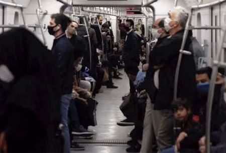 تدبیر مترو برای افزایش استفاده از ماسک