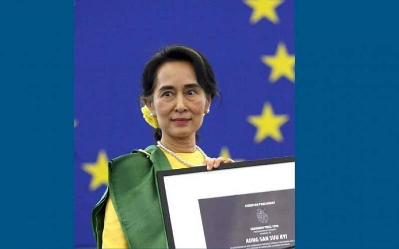 پارلمان اروپا نام سو چی را حذف کرد