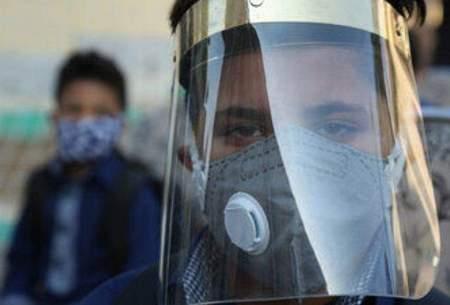 دانش آموزان از ماسک فیلتردار استفاده نکنند
