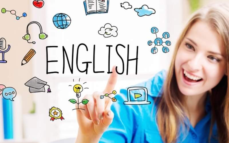 آموزش تضمینی زبان انگلیسی و ترکی