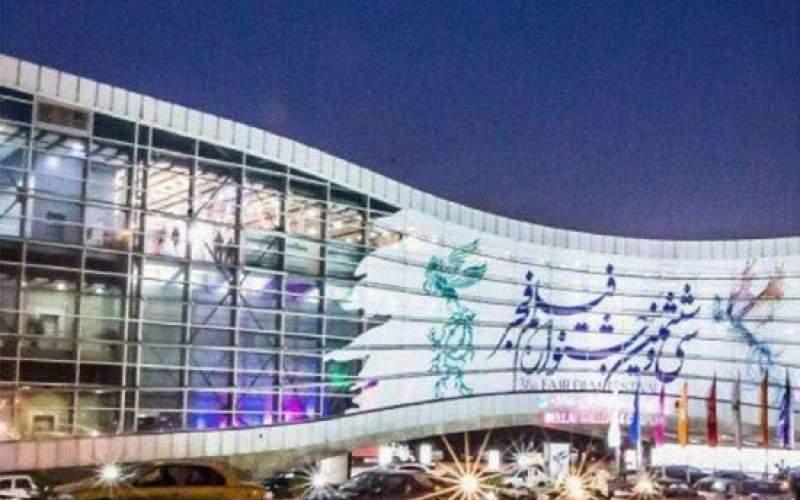 احتمال برگزاری حضوری جشنواره فجر
