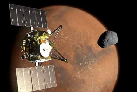 ژاپنیها از قمر مریخ تصاویر ۸K میگیرند