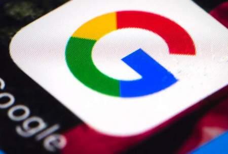 گوگل نقاط شیوع کرونا را پیش بینی میکند