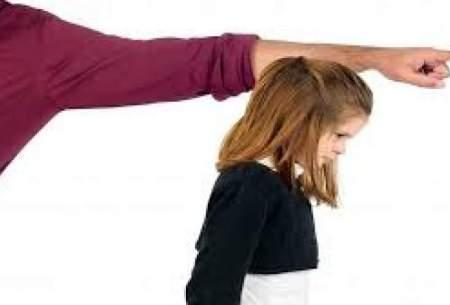 آسیب های تحقیر کودکان که شاید ندانید