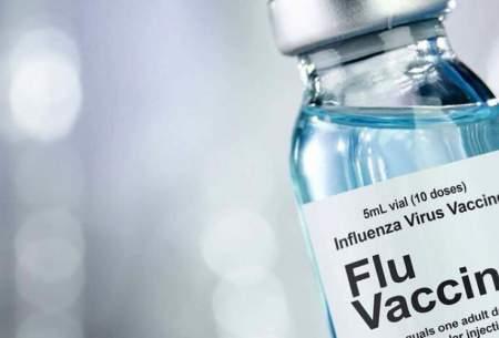 کلاهبرداری و تقلب در واکسن آنفلوآنزا