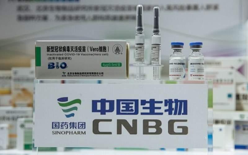 واکسنهای چینیِ کرونا به ۳۵۰هزار نفر تزریق شد