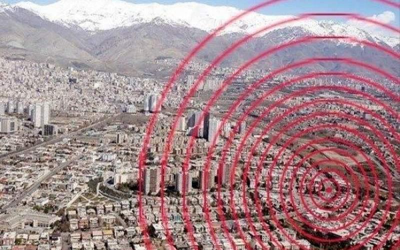 زلزله شدید محتمل در استان تهران