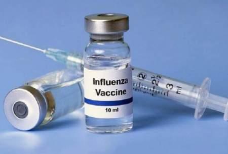 آیا همه افراد باید واکسن آنفلوآنزا تزریق کنند؟