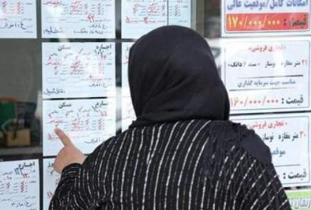 نگاهی به مصائب چهار میلیون مستاجر تهرانی