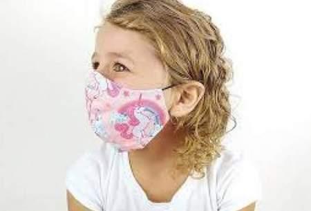 آیا کودکان برای پیشگیری ازکرونا بایدماسک بزنند