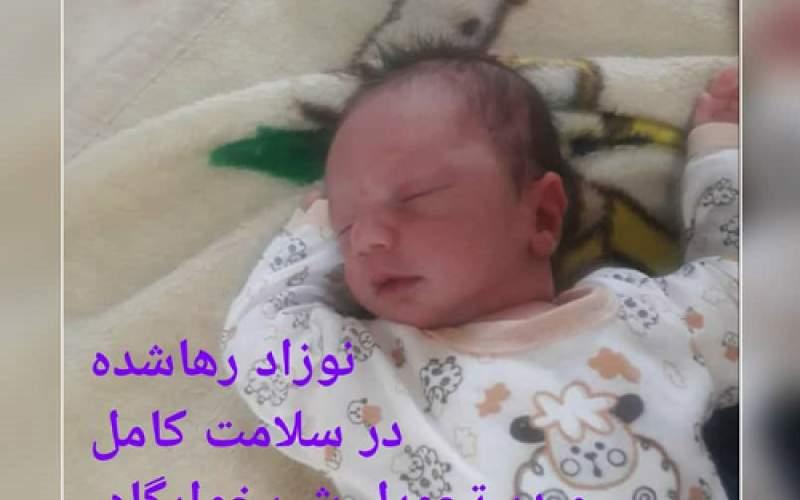 جزئیات ماجرای نوزاد ۵روزه رها شده در تبریز