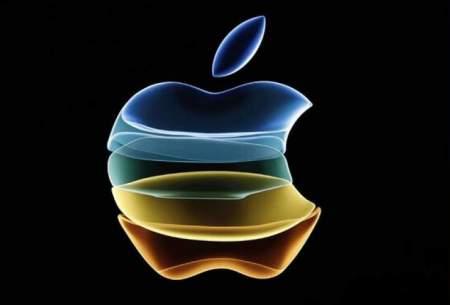 اپل صاحب یک فناوری جدید پادکست شد