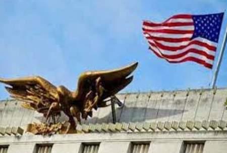 تهدید آمریکا به بستن سفارتخانه خود در عراق
