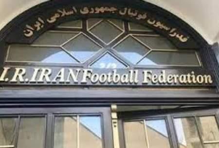 ۲۱۳ روز بلاتکلیفی فدراسیون فوتبال ایران!