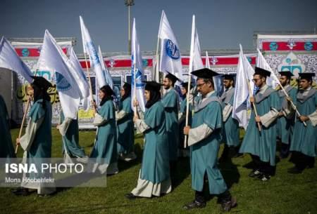 پذیرش بیش از ۱۳ هزار دانشجوی جدیدالورود