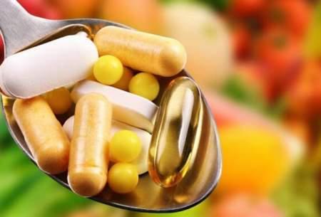 مکملهای مفید برای تقویت سیستم ایمنی بدن