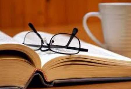 پذیرش بدون آزمون ارشد در دانشگاه آزاد