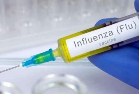 تلاقی سرسخت این روزهای کرونا و آنفلوآنزا