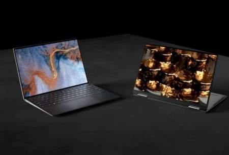 لپ تاپهای دل با قابلیت شارژ سریع به روز شدند