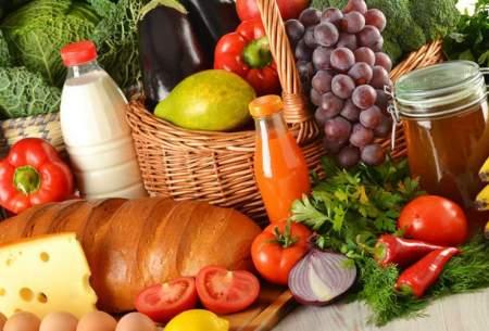 چه خوراکیهایی ایمنی بدن را بالا میبرد؟