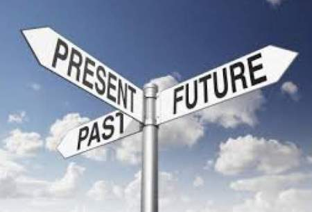 گذشته، حال و آینده در نگاه شهروندان