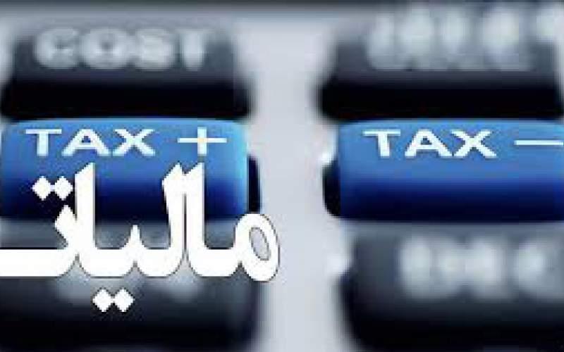 افزایش نرخ مالیات عامل ایجاد رکوددر بازار
