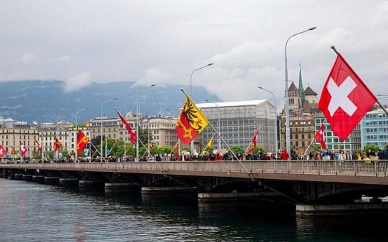 حداقل دستمزد در سوئیس چقدر است؟