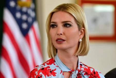 واکنش ایوانکا به خبر انتقال ترامپ به بیمارستان