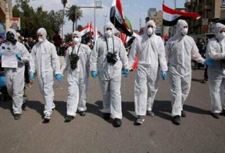 عراق وارد مرحله شیوع خطرناک کرونا شد