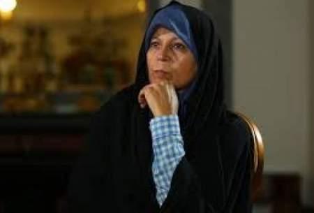 فائزه هاشمی: در انتخابات مجلس رای ندادم